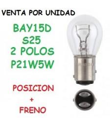 Bombilla 1157 P21W/5W Bay15D S25 Halógena Posición y Freno Coche moto