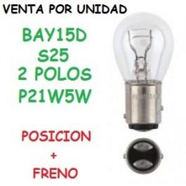 BOMBILLA HALOGENA 1157 P21W/5W Bay15D S25 POSICION y FRENO.
