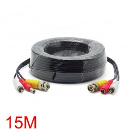 CABLE COAXIAL 15M CONEXION CAMARAS CCTV VIDEO AUDIO SEGURIDAD